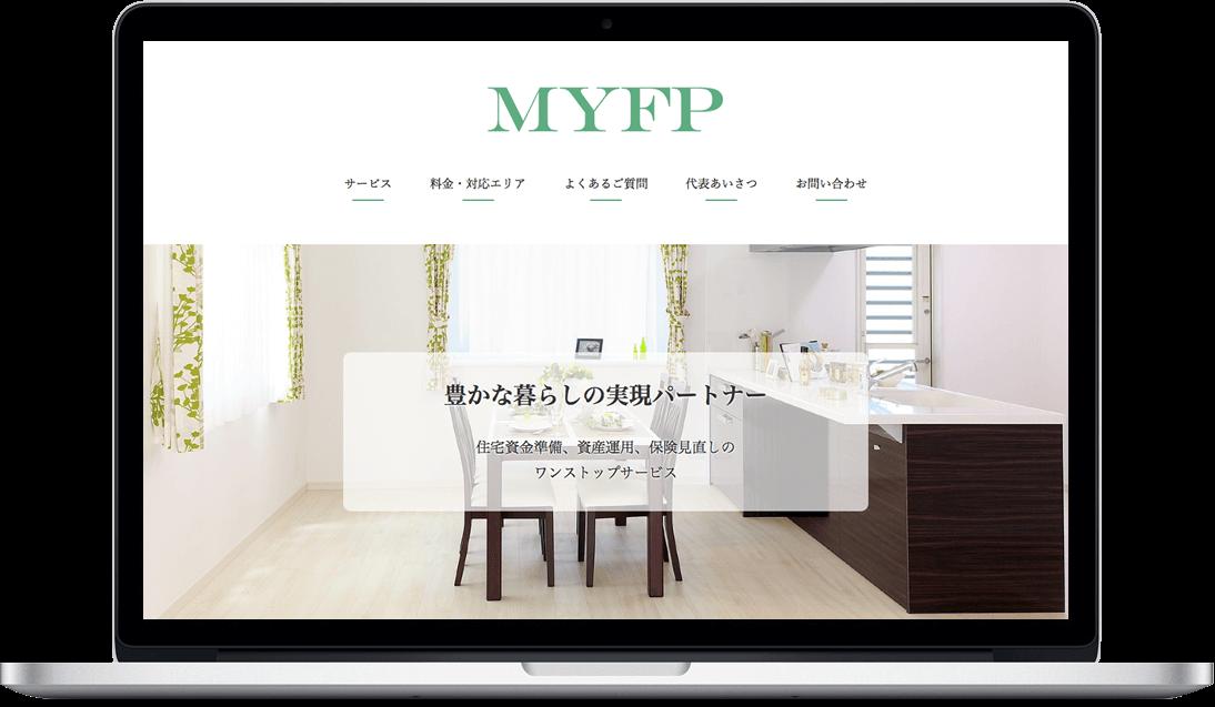 制作実績 PC MYFP