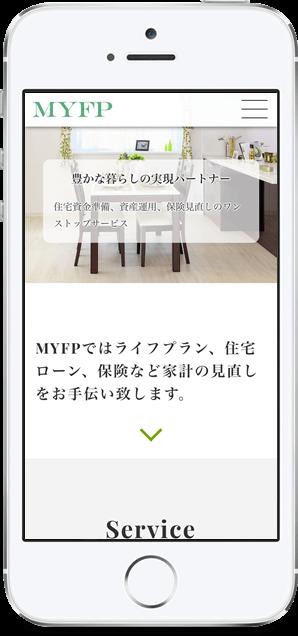 制作実績 Mobile MYFP