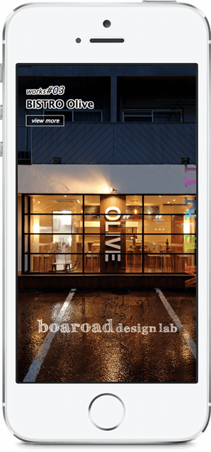 制作実績 Mobile boaroad design lab